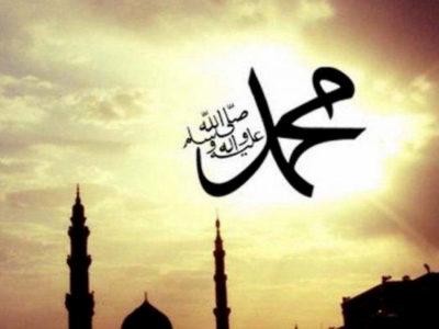 Lekcije iz života Muhammeda A.S. – mir i nasilje